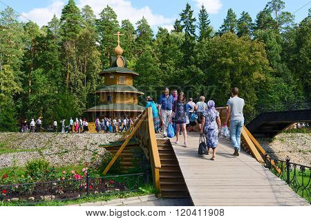 Holy Source In Name Of St. Seraphim Of Sarov, Russia