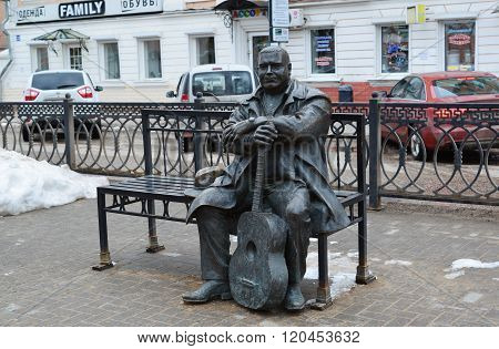 Tver, Russia - February 27. 2016.  monument songwriter Michael Krug