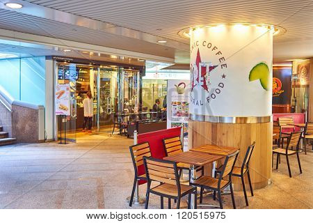 HONG KONG - JUNE 01, 2015: Pret a Manger in Hong Kong. Pret a Manger is a fast food chain based in the United Kingdom