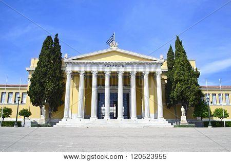 Zappeion megaron hall of Athens Greece