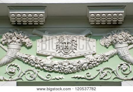 Tsarskoye Selo (Pushkin). Saint - Petersburg. Russia. Medusa Gorgon