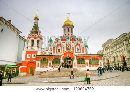 Kazansky Cathedral On The Red Square In Moscow