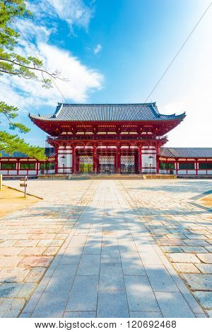 Todai-ji Temple Red Gate Front Centered Entrance V