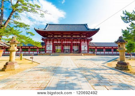 Todai-ji Temple Red Gate Front Entrance Blue Sky H