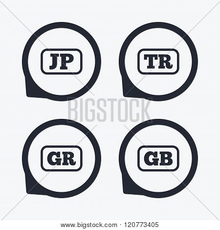 Language icons. JP, TR, GR and GB translation.