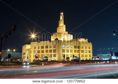 Islamic Cultural Center In Doha, Qatar