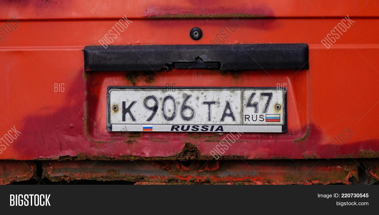 Vyborg, Russia - Oct 6 Image & Photo (Free Trial) | Bigstock