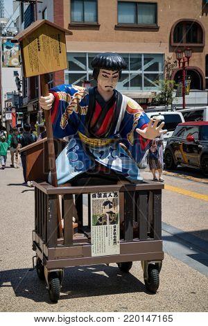 Tokyo - Japan, June 19, 2017;  Nippon Daemon, the leader of a band of 5 thieves, a Kabuki character in Denboin-dori Street, Asakusa