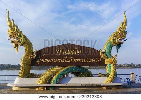 Naga statue , one of Landmarks at Sadet pier along Mekong river ( foreign texts saying Tha Sadet , Nong Khai ) Thailand
