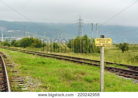 No Entry Sign. Circum-baikal Railway. Part Between Slyudyanka And Kultuk. Russia