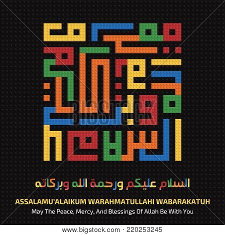 COLORFUL TOY BRICKS KUFIC CALLIGRAPHY OF ASSALAMU'ALAIKUM WAROHMATULLAHI WABAROKATTAUH (MAY THE PEACE, MERCY, AND BLESSINGS OF ALLAH BE WITH YOU) WITH TOY BRICKS PATTERN