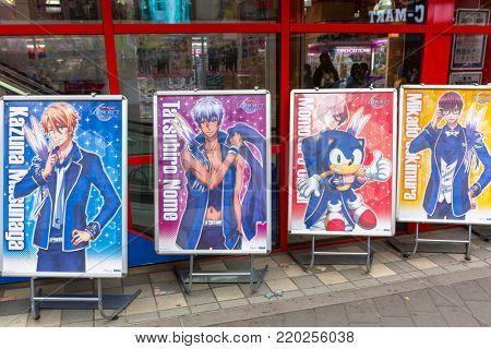 TOKYO, JAPAN - NOVEMBER 14, 2016: Manga cartoon charakters on the street of Tokyo metropolis, Japan. Tokyo Metropolis is both the capital and most populous city of Japan.