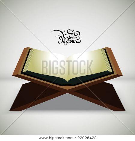 Vector Muslim Qur'an
