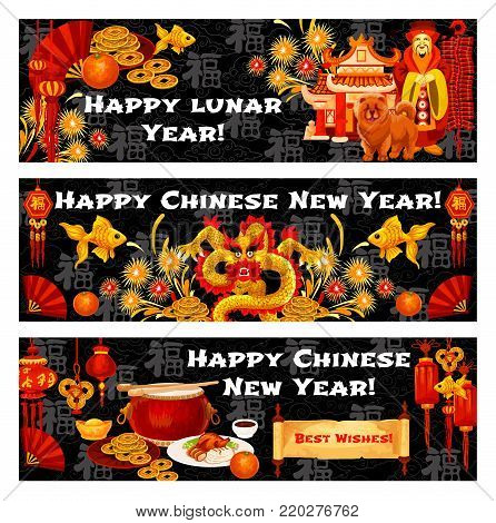 Oriental festive lantern and dragon greeting banner for Chinese New Year celebration. Red paper lamp, dragon and coin, sycee and firework, pagoda and zodiac dog, fan, firecracker and scroll