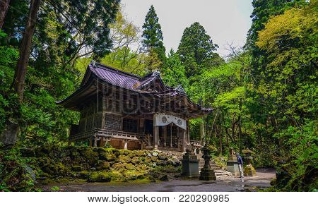 Ancient Temple At Forest In Tohoku, Japan