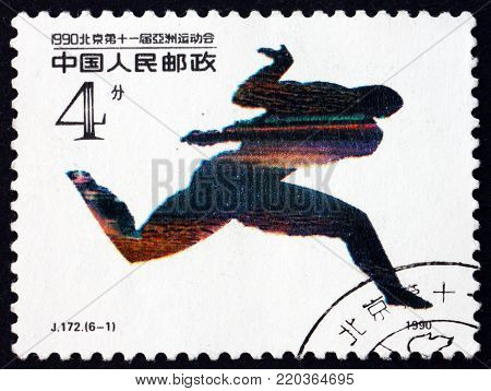 CHINA, PEOPLE'S REPUBLIC OF - CIRCA 1990: a stamp printed in the China shows running, 11th Asian games, Beijing, circa 1990