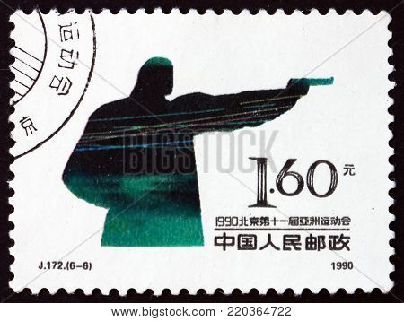 CHINA, PEOPLE'S REPUBLIC OF - CIRCA 1990: a stamp printed in the China shows shooting, 11th Asian games, Beijing, circa 1990