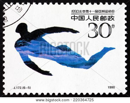 CHINA, PEOPLE'S REPUBLIC OF - CIRCA 1990: a stamp printed in the China shows swimming, 11th Asian games, Beijing, circa 1990