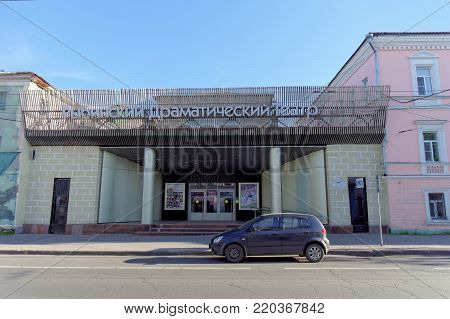 Rybinsk, Russia - June 3 2016 Rubinsky Drama Theater