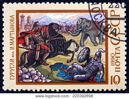 RUSSIA - CIRCA 1990: a stamp printed in the Russia shows Guraguli, Tadzhik legend (armored warriors and elephant), circa 1990