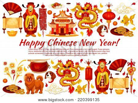 Happy chinese new vector photo free trial bigstock happy chinese new year greeting card of traditional chinese symbols for lunar year holiday celebration m4hsunfo