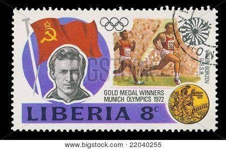Liberian  Post Stamp