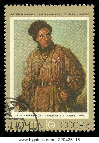USSR - circa 1972: Stamp printed by USSR, Color edition on art, shows painting Partisan by Lunev, circa 1972