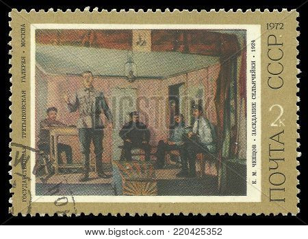 USSR - circa 1972: Stamp printed by USSR, Color edition on art, shows painting Meeting of the Village Party Cell by Chepcov, circa 1972