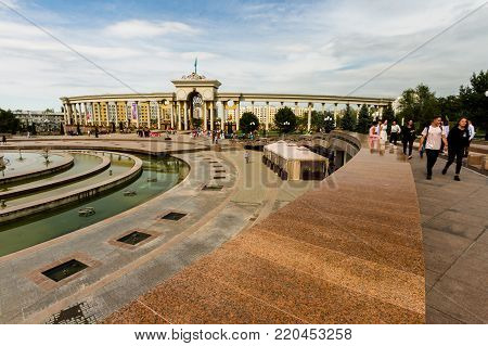 Editorial: Fountain At First President's Park On In Almaty, Kazakhstan