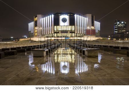 National Palace of Culture (NDK) at night in Bulgaria's capital Sofia. The building is the main event center for Bulgarian Presidency of the Council of the European Union.
