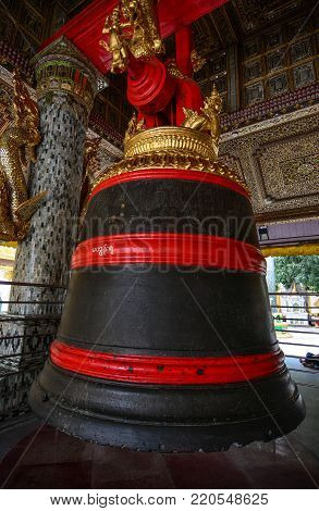 Yangon, Myanmar - Feb 26, 2016. Singu Min Bell of Shwedagon Pagoda in Yangon, Myanmar. The bell was donated in 1779 by King Singu, the fourth king of Konbaung Dynasty.