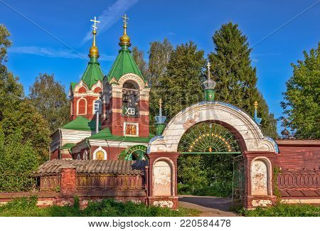 Old Orthodox Church In Small Russian Town