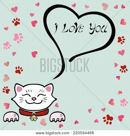 Cute Love You Card Vector Photo Free Trial