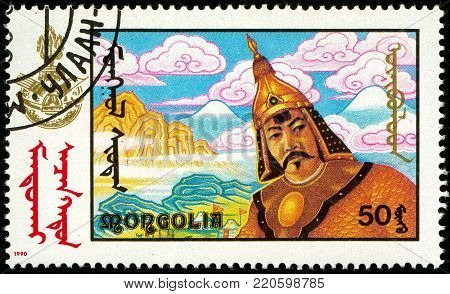 Ukraine - circa 2018: A postage stamp printed in Mongolia shows drawing a man in Mongolian national clothes. Circa 1990.