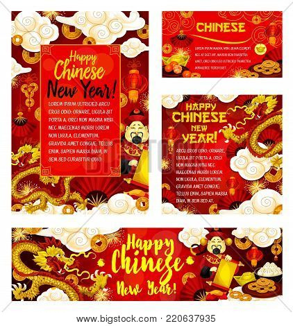 Happy Chinese New Year wish cards and greeting banners of traditional golden dragon symbol, China emperor with gold sycee ingot and red lanterns. Vector Chinese fireworks in clouds and golden coins poster