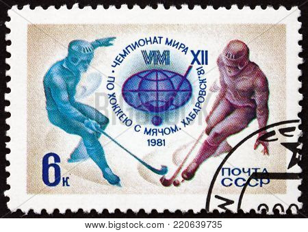 RUSSIA - CIRCA 1981: a stamp printed in the Russia dedicated to Bandy World Championship, Cheborovsk, circa 1981