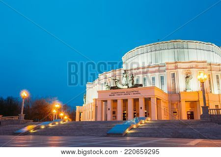 Minsk, Belarus - April 5, 2016: The National Academic Bolshoi Opera And Ballet Theatre Of The Republic Of Belarus In Minsk, Belarus. Night Illumination.