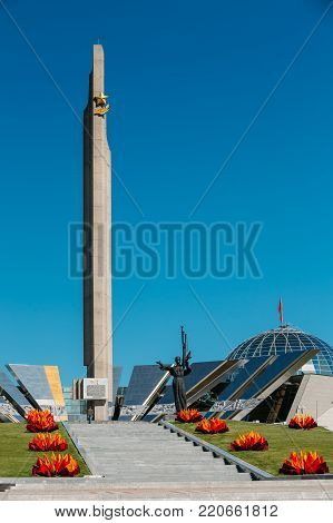 Minsk, Belarus - May 19, 2015: Monument Near Building Belorussian Museum Of The Great Patriotic War