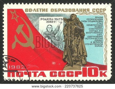 USSR - circa 1982: Stamp printed by USSR, Color edition on 60th Anniversary formation of state, shows Soviet war memorial, circa 1982