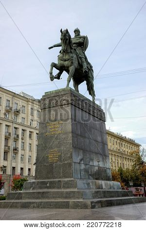 Monument to Yuri Dolgoruky in Moscow. Text in Russian: