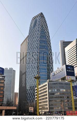 Tokyo, Japan - March 15, 2009: Mode Gakuen Cocoon Tower in the Shinjuku neighbhorhood of Tokyo, Japan