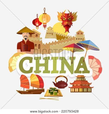 Travel to China. Traditions and culture. Collection traditions and culture china elements and chinese concept. Template travel background