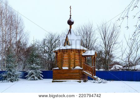 Chapel of Savior of Holy Image (Chapel of Holy Face of Lord) in village of Khalch, Vetkovsky district, Gomel region, Belarus