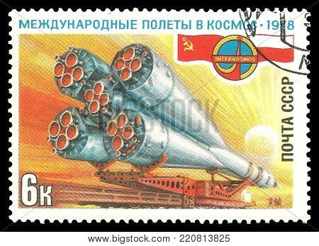 USSR - circa 1978: Stamp printed by USSR, Color edition on Soviet-Polish Space Flight, shows Soyuz 30 being transported to the launch pad, circa 1978