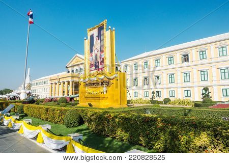 BANGKOK, THAILAND - December 22 2017: Ministry of Defence building at sunny day in Bangkok, Thailand. The Ministry controls and manage the Royal Thai Armed Forces.