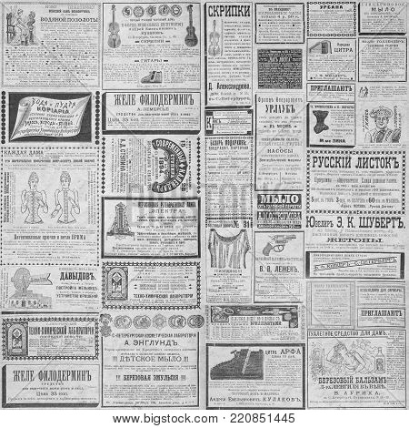 Vintage newspaper texture background. Vintage old Russian newspaper of 1893. Gray collage newspaper seamless pattern. Odessa, Russian Empire, 1893
