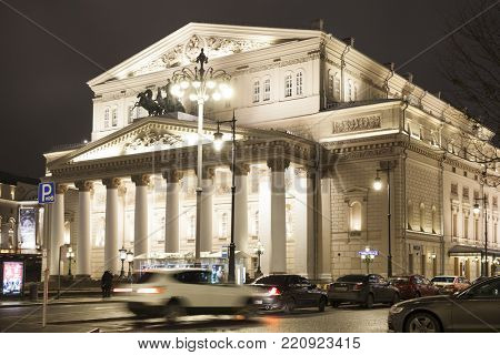 MOSCOW, RUSSIA - JANUARY 7, 2018: Theatre square. The Bolshoi theatre in the night in the winter