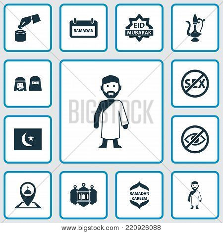 Religion icons set with pinpoint, arabic calligraphy, oriental jug and other arabic calligraphy elements. Isolated vector illustration religion icons.