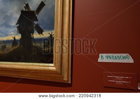 ST. PETERSBURG, RUSSIA - MARCH 21, 2017: Dismounting the exhibition of Ivan Aivazovsky in the Russian Museum. Text on the label