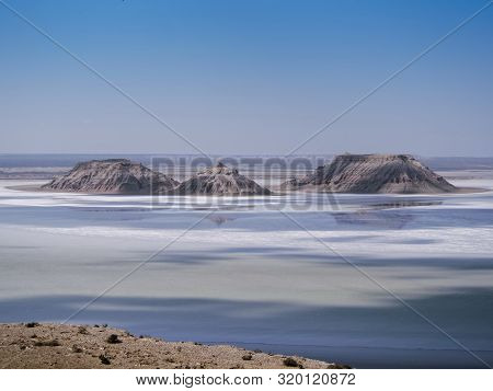View Of The Salt Marsh East Kazakhstan. Expedition Site Turister.ru.